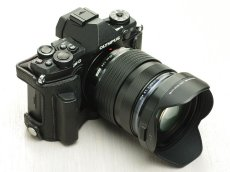 Photo2: Leather Camera Body Suit [for OLYMPUS OM-D E-M5 MarkII] (2)