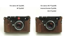 Photo5: Leather Camera Body Suit [for LEICA M/M-P Typ240,246,262] (5)