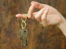Photo2: Key Chain [OTTO] (2)